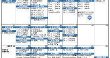 7月カレンダー表面