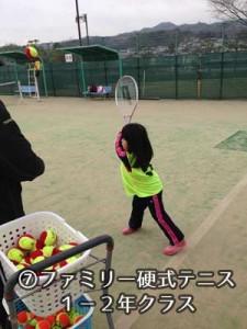 tennis_1-2_02