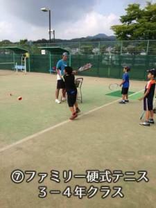 tennis_3-4_01