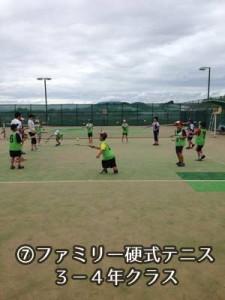 tennis_3-4_02
