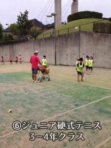 tennis_3-4_06_01