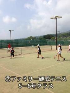 tennis_5-6_01
