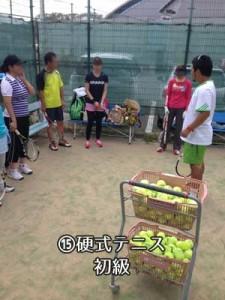 tennis_seijin15_01