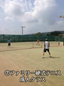 tennis_seijin7_01