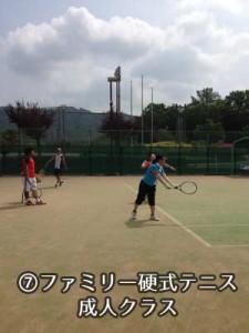 tennis_seijin7_02