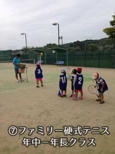 tennis_tyuutyou_01